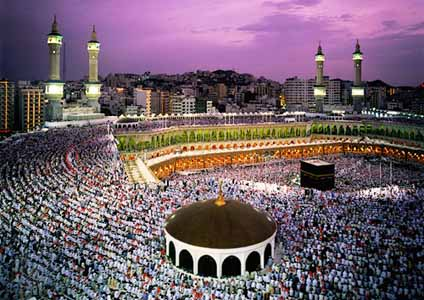 Hajj and `Umrah Hajj